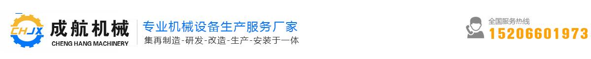 青州成航动力科技