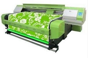 丝巾的非定向数码印花技术分析