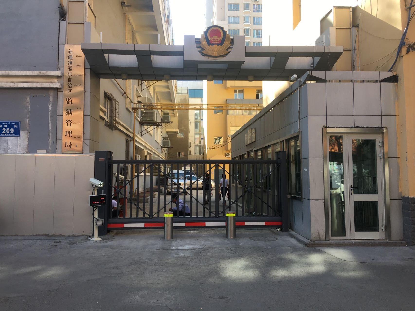 新疆维吾尔自治区监狱管路局-升降柱