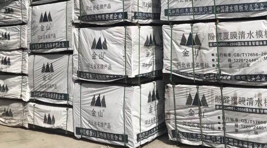 新疆建筑模板价格