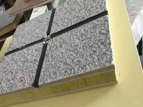岩棉保温装饰一体板