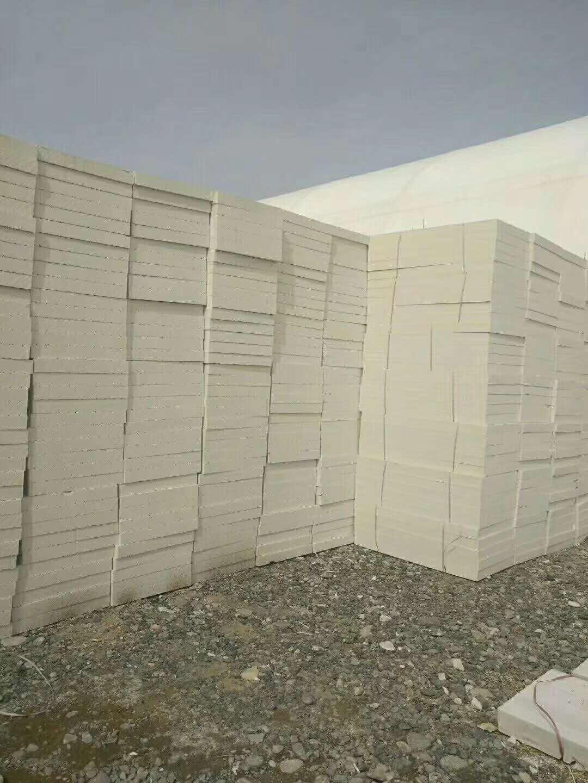 外墙保温XPS板