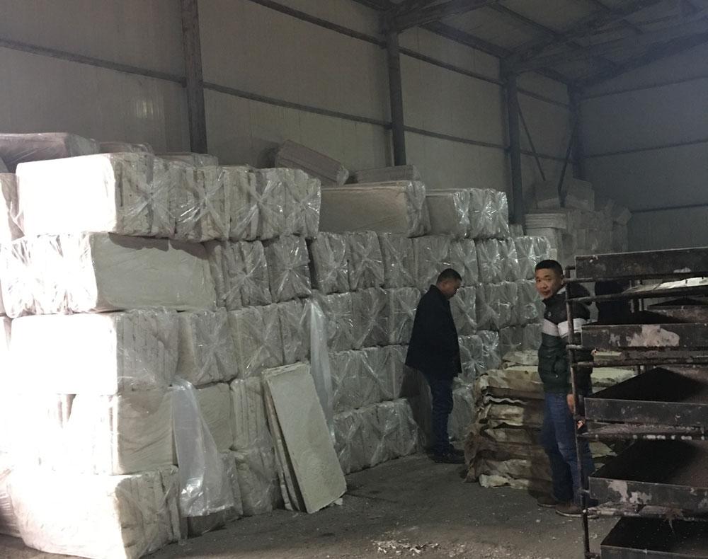 新疆硅酸盐保温板