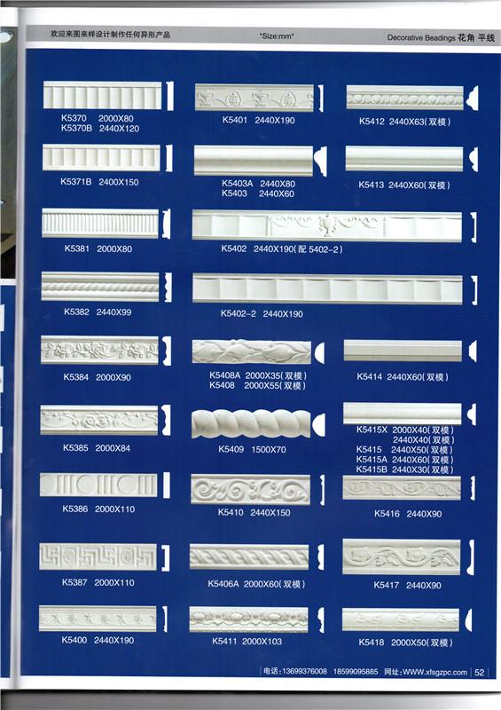 新疆石膏花角平线生产厂家