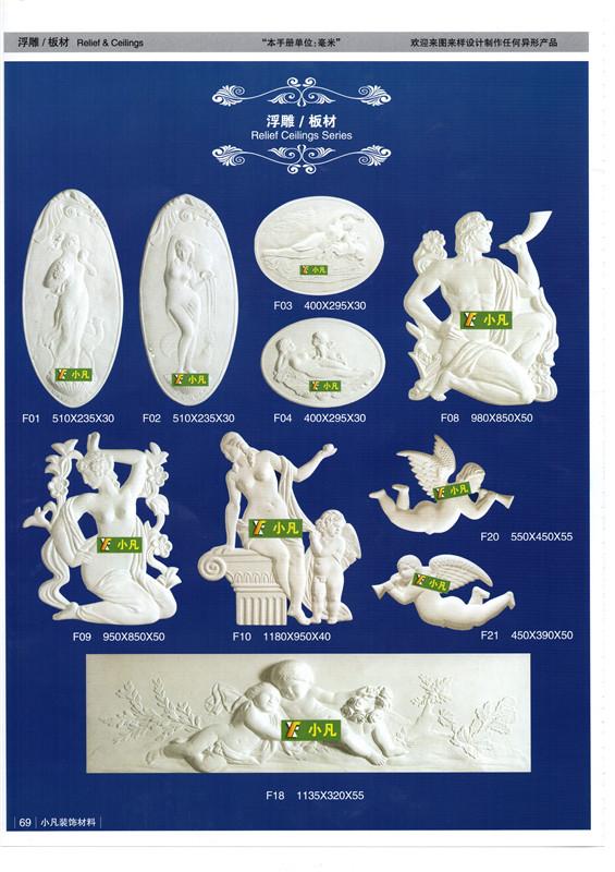 新疆石膏浮雕板材批发