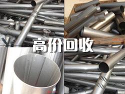 为什么废钢铁的价格比废纸还便宜?乌鲁木齐废钢回收公司来揭秘