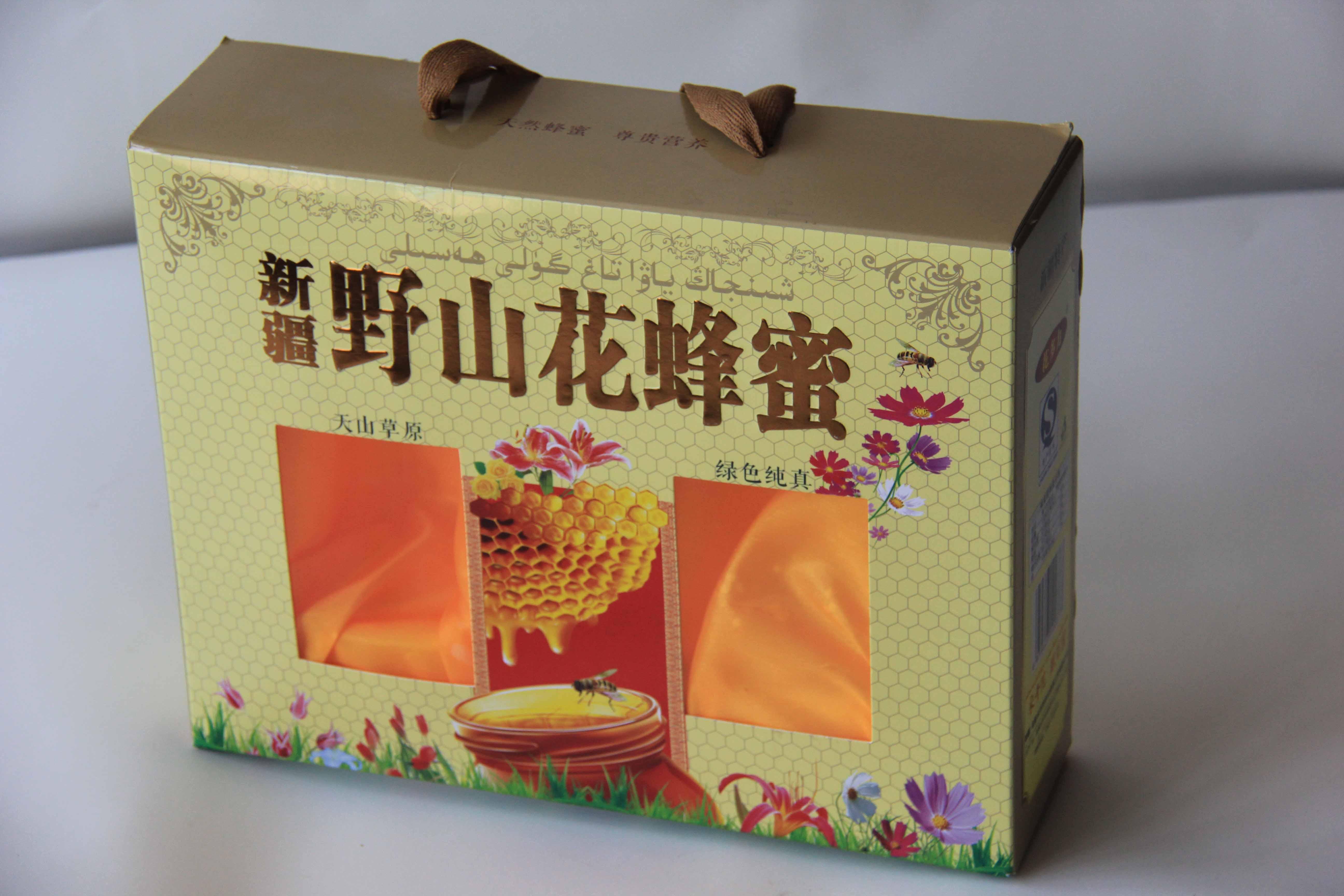 彩色盒子包装