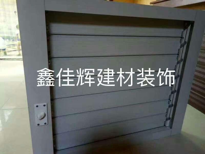 锌钢百叶窗厂家