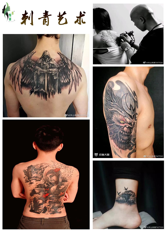 中级纹身刺青班