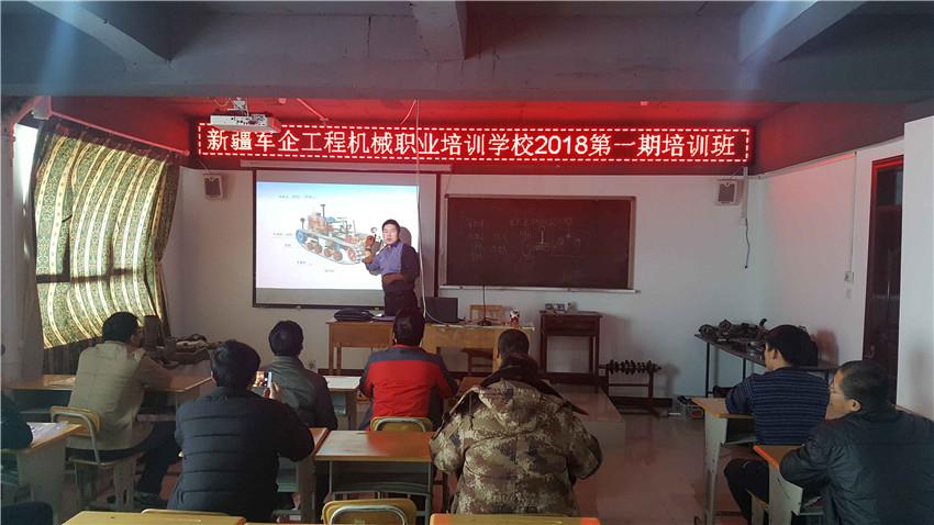 新疆挖掘机学习