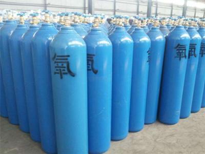 新疆氧气钢瓶