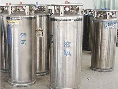 详细叙説在使用工业氧气钢瓶的时候需要注意什么问题