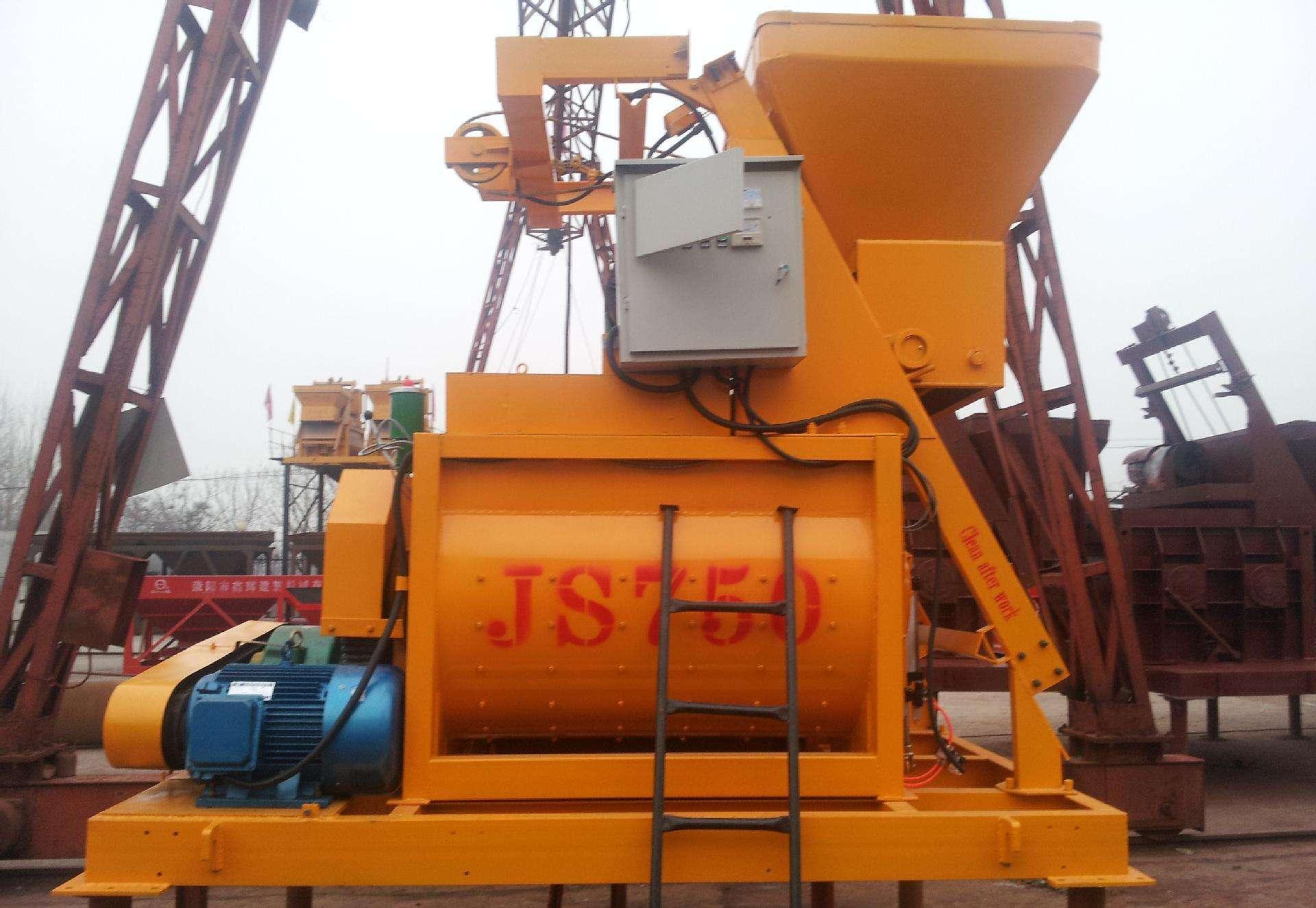 JS750 混凝土搅拌机