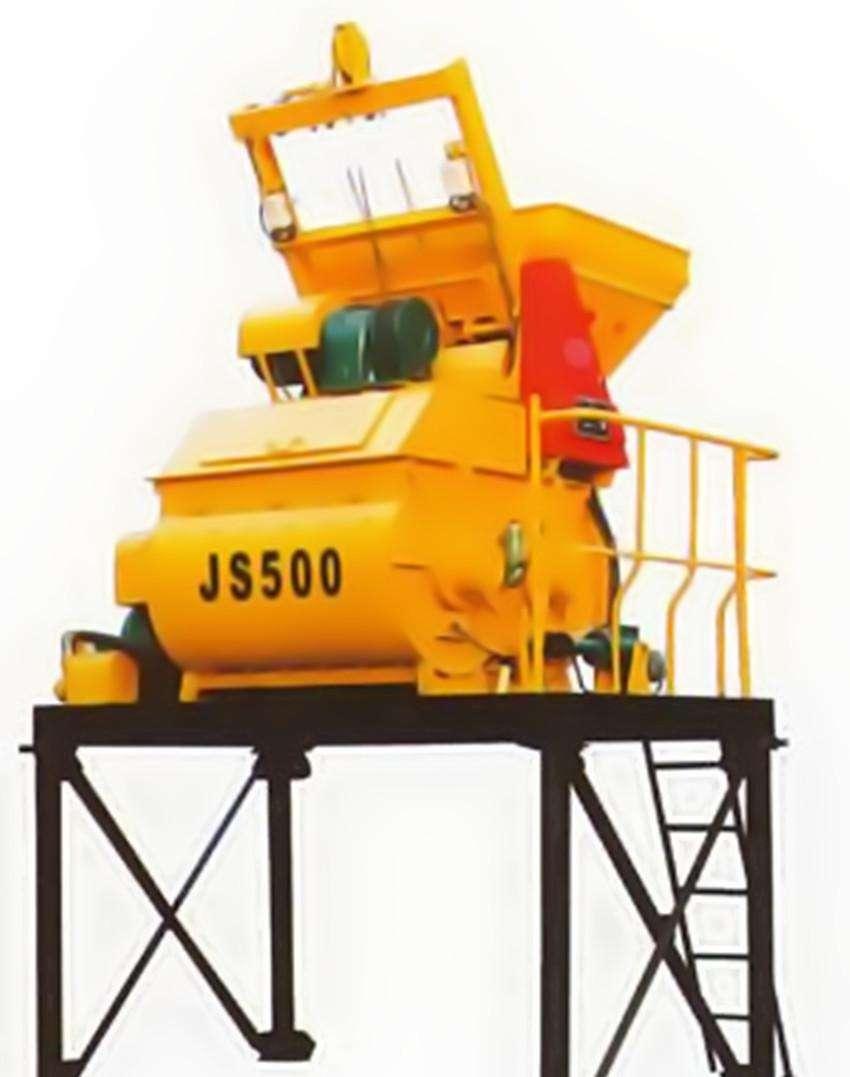 混凝土搅拌机JS500Ⅱ