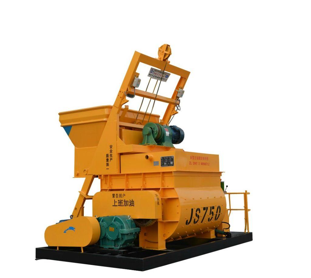 混凝土搅拌机JS7560Ⅱ