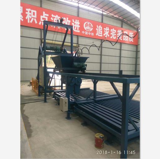 混凝土预制自动化生产线02