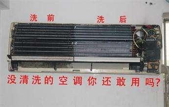 中央空调过滤网清洗