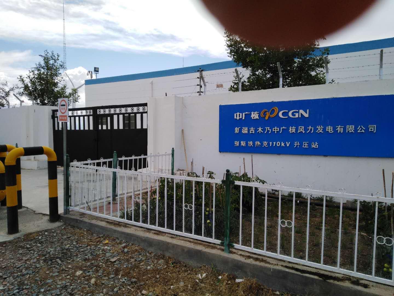 中广核保安项目