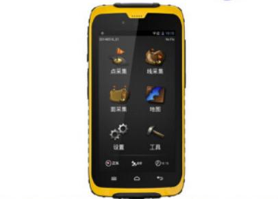 集思宝A5 UG802升级版手持GPS