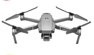 大疆无人机御2 Mavic Pro 2无人机