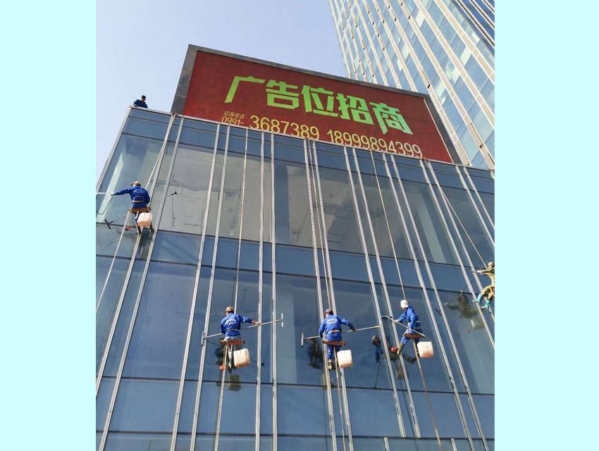 新疆外墙高空清洗公司