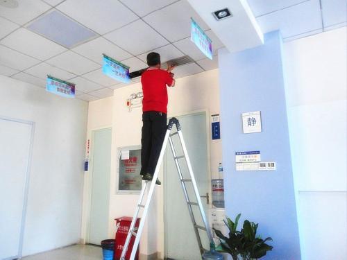 新疆中央空调清洗