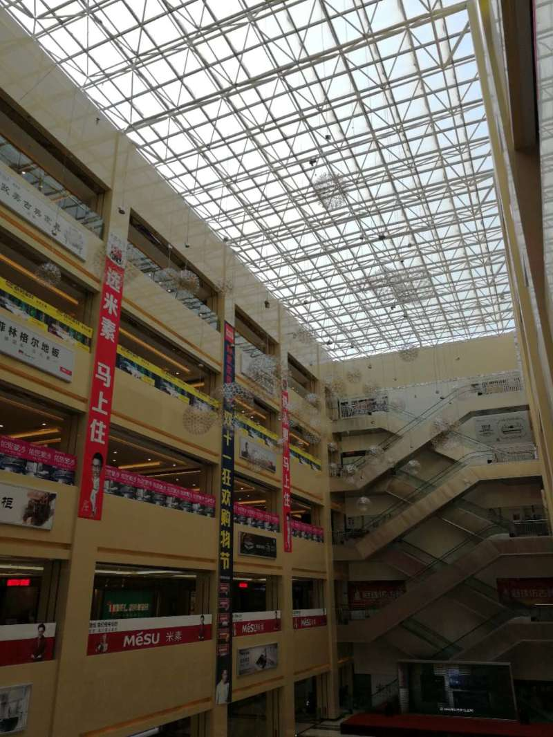 乌鲁木齐居然之家网架万博man涂料工程建筑面积4500平方米