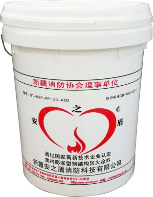 室外膨胀型钢结构防火涂料-NSP-1.50