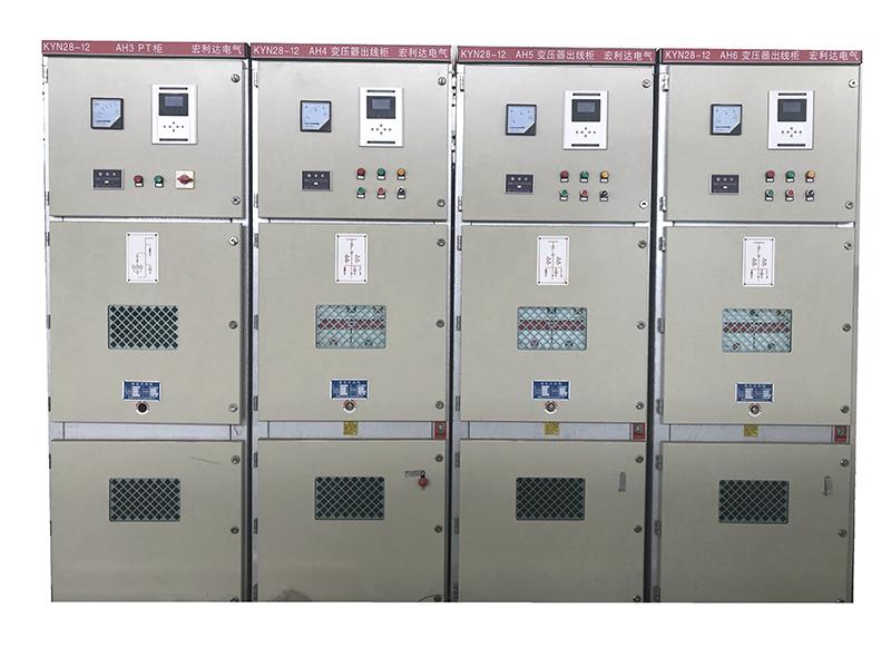 新疆高压配电柜(KYAN28-12)
