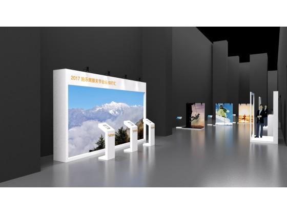 新疆展厅设计