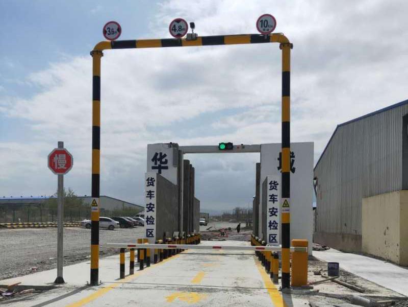 TSSD40005000低辐射大型车辆扫描检查系统