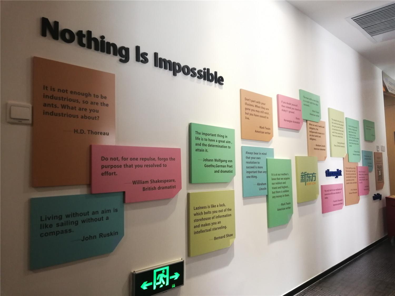 企业文化背景墙