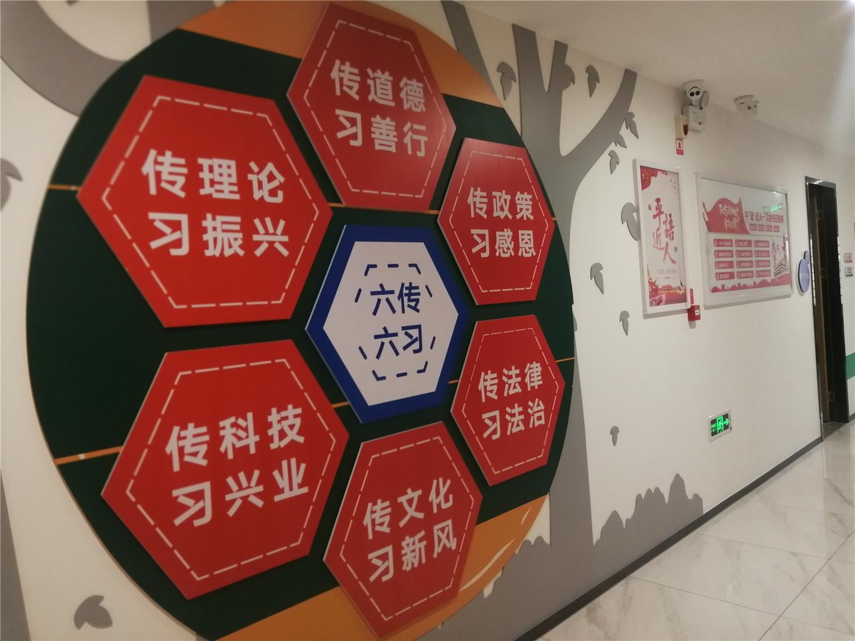 企业文化展示墙
