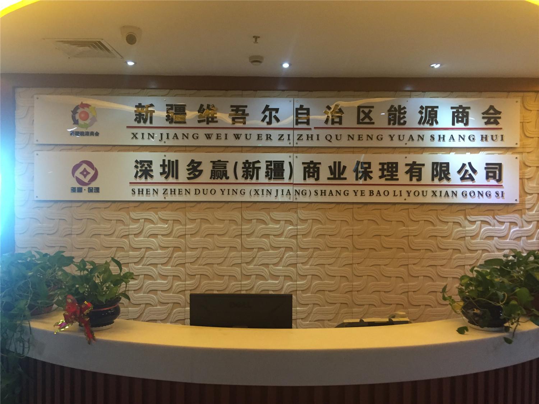 办公室背景墙