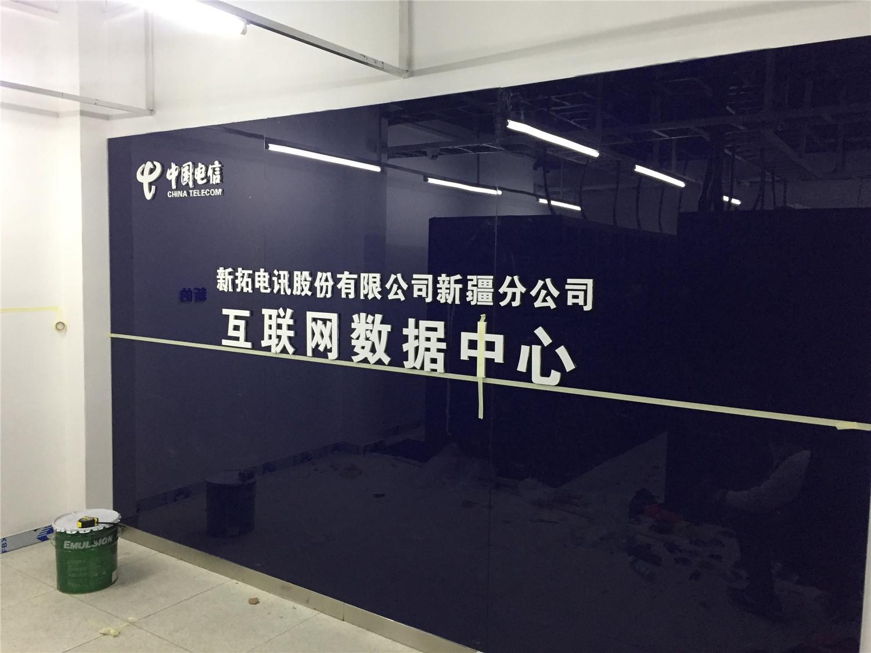 公司背景墙制作