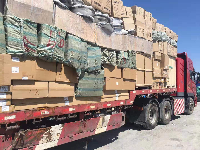 散货 零担运输