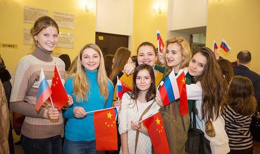 俄罗斯留学费用