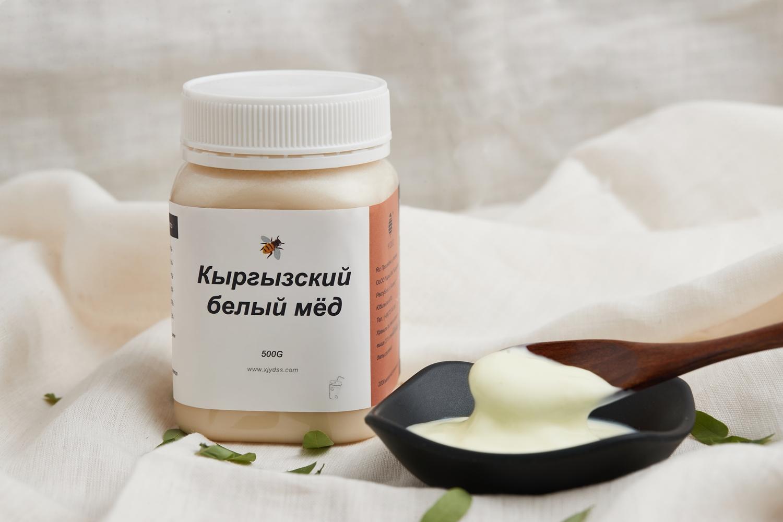 俄罗斯进口蜂蜜哪家好