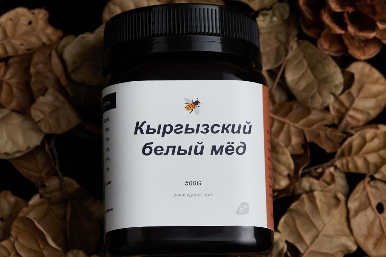 俄罗斯进口蜂蜜报价