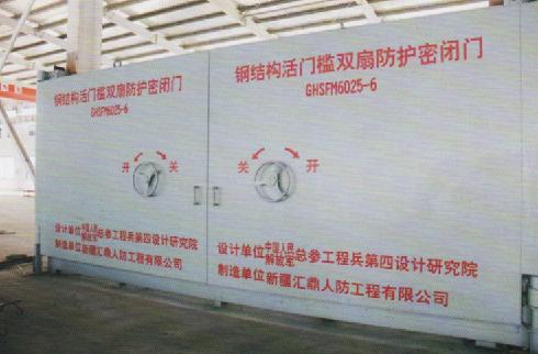 钢结构防护密闭人防门