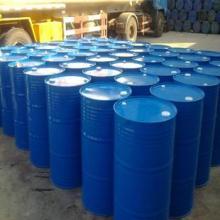 二氯甲烷的防范措施你了解多少