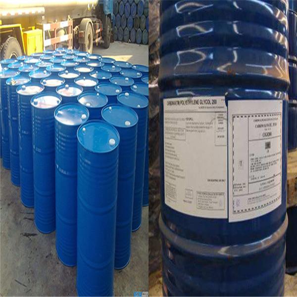 新疆甲醇价格工业乙二醇的七大长处