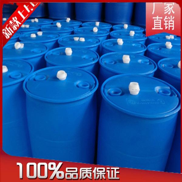 生产防冻液厂家