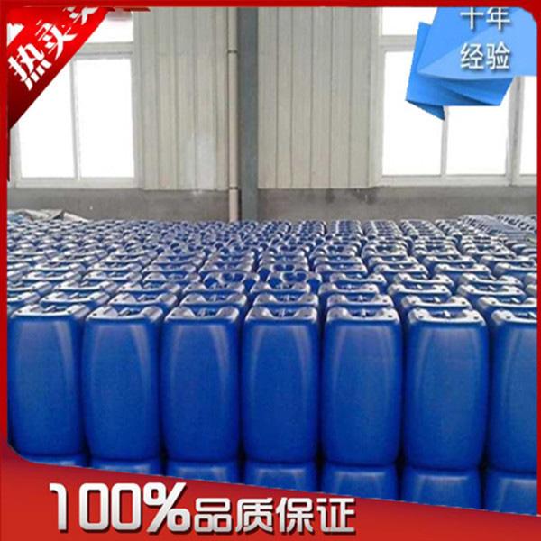 防冻液生产厂家