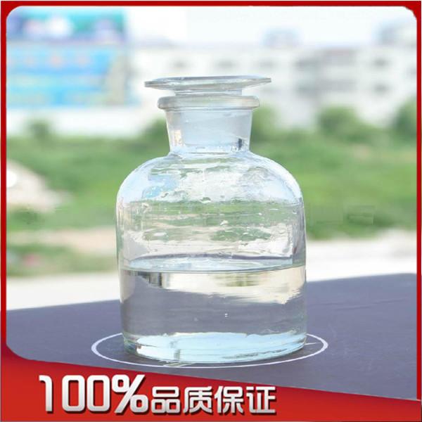 涤纶级乙二醇