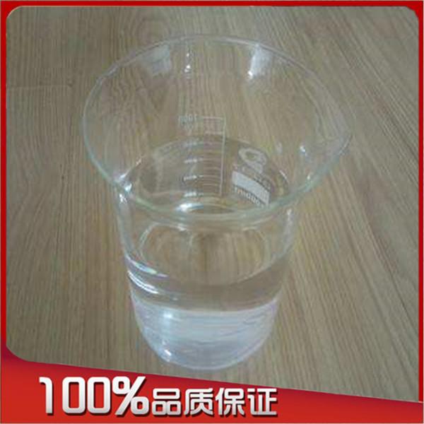 聚酯级乙二醇