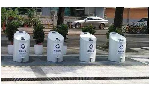 地埋升降式分类垃圾站1