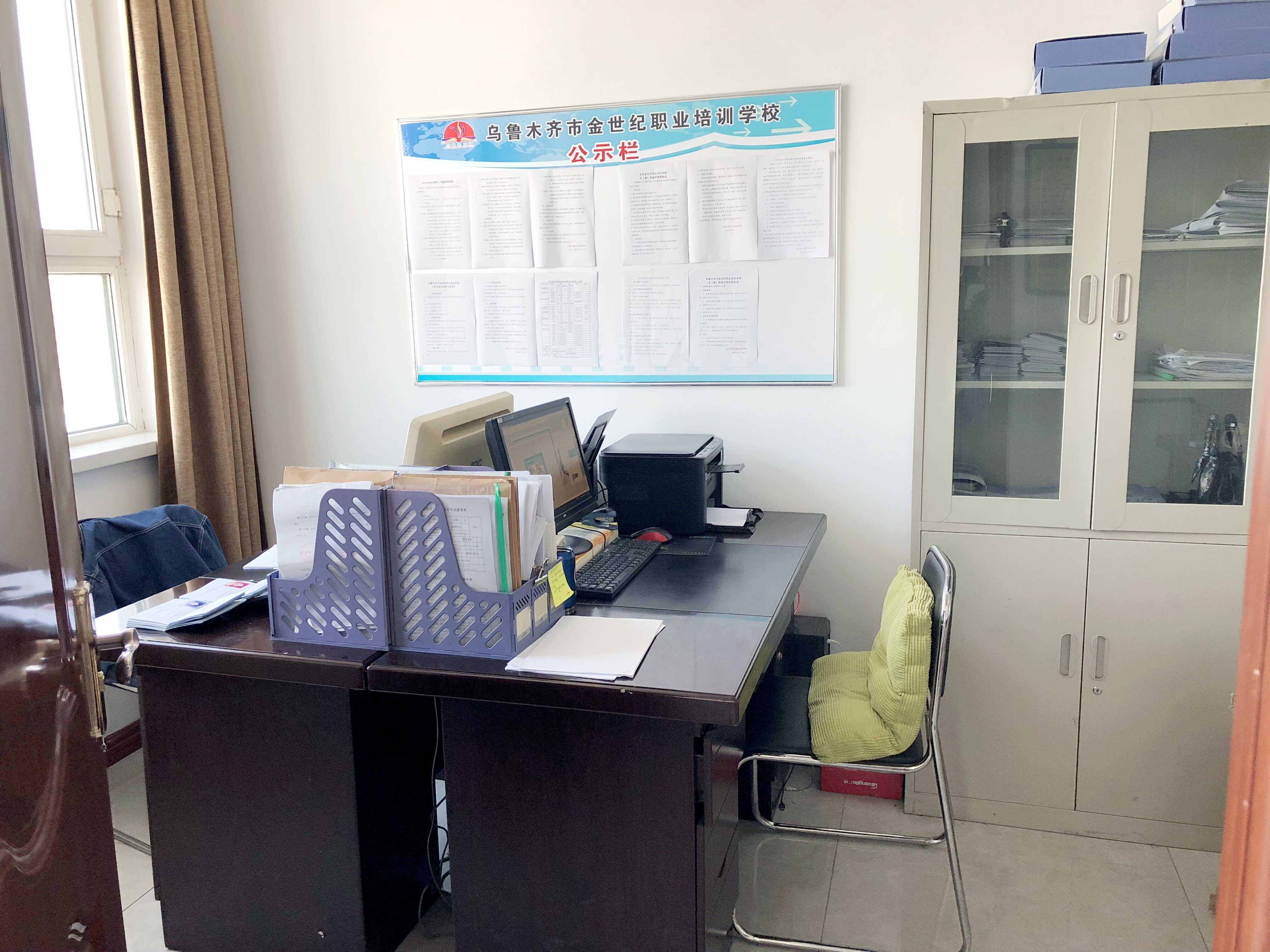 学校环境8