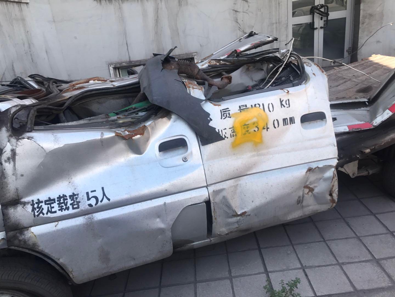 机动车报废