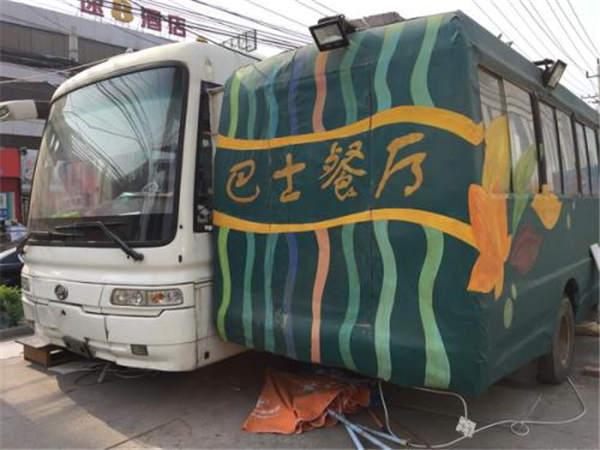大巴车回收